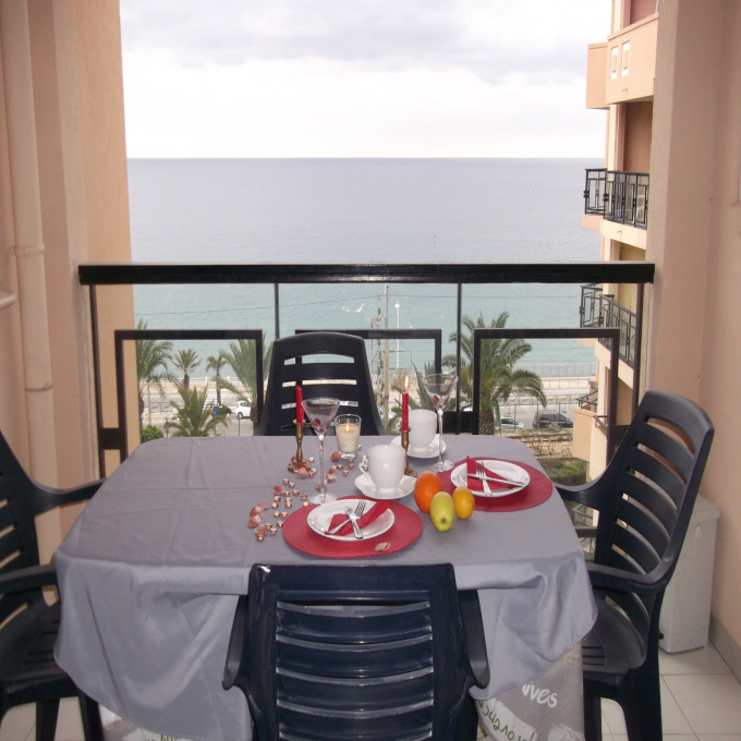 Offres de vente Appartement Cannes la Bocca (06150)